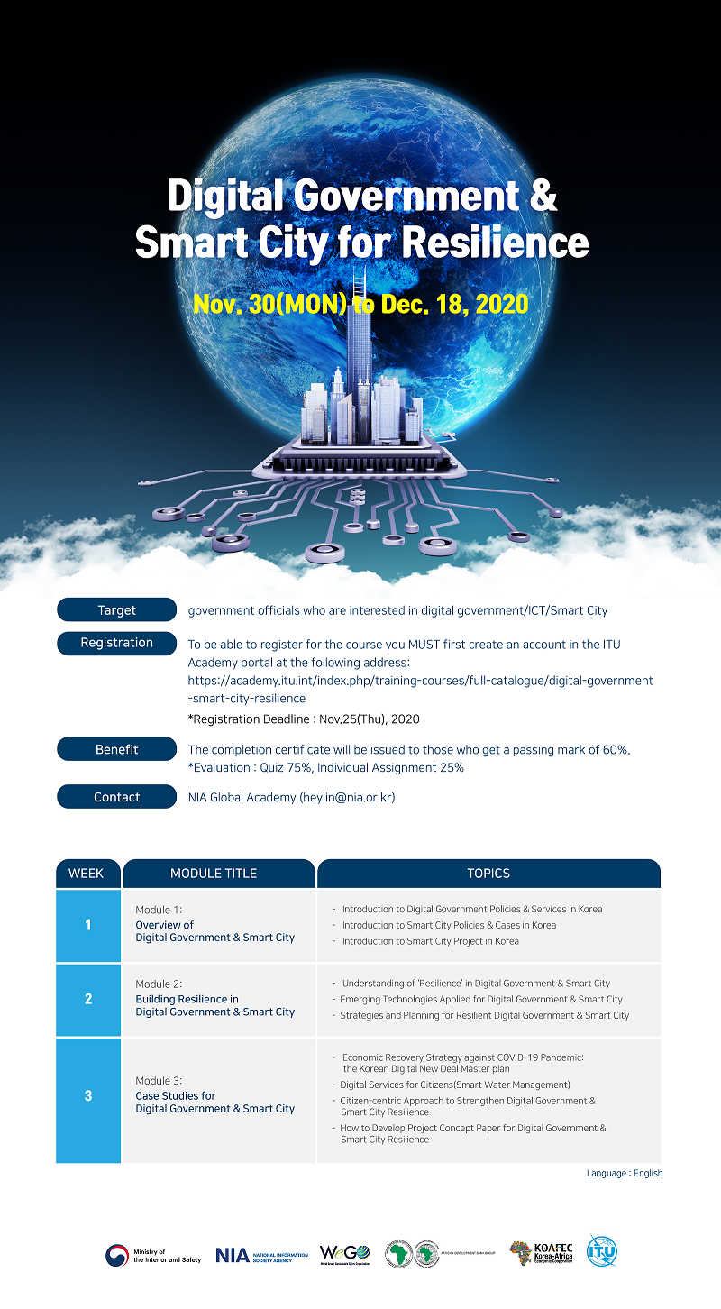[NIA/Korea] Introduction to new online course 'Digital Government & Smart City for Resilience'