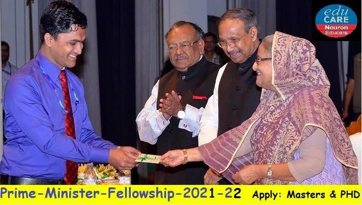 Prime-Minister-Fellowship-2021-22