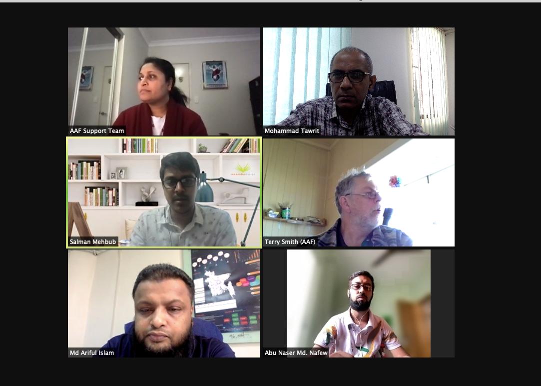Meeting on eduGAIN
