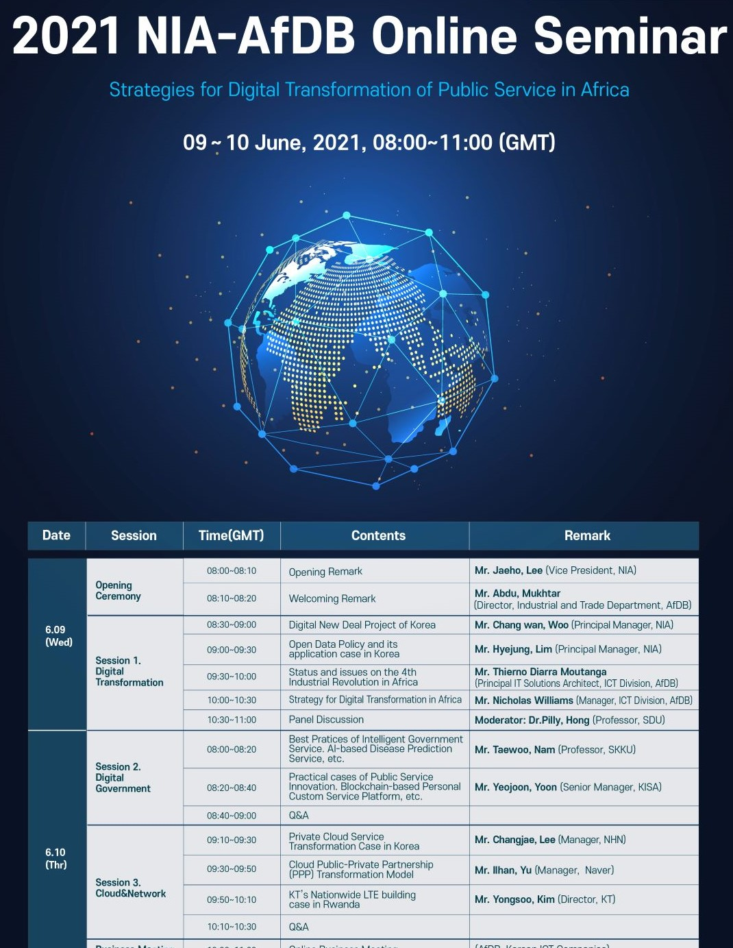 NIA-AfDB ICT Online Seminar : Strategies for Digital Transformation of Public Services